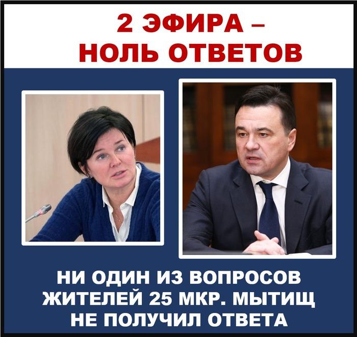 Вчера состоялись прямые эфиры (почти синхронно) Воробьева А.Ю. и Кольцовой Т.Ю