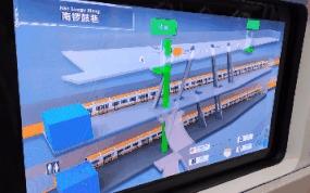 Новые схемы линий в пекинском метро Китай, Метро, Поезд, Схема, Пекин, Гифка