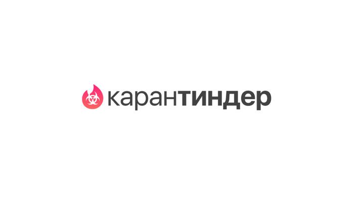 Коронавирусные лого
