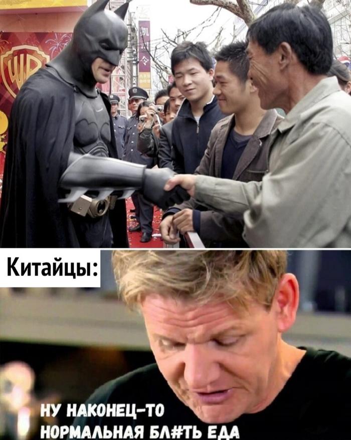 Бэтмен прилетает в Китай