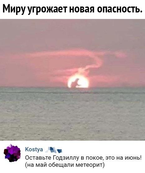 https://cs13.pikabu.ru/post_img/2020/04/10/12/1586549086120710803.jpg