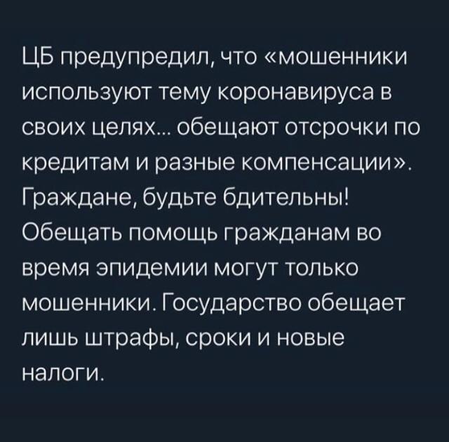 https://cs13.pikabu.ru/post_img/2020/04/11/6/1586598312155754102.jpg