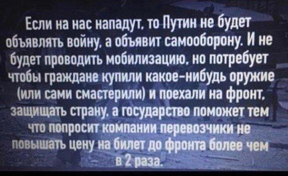 https://cs13.pikabu.ru/post_img/2020/04/12/6/1586678760194360131.jpg