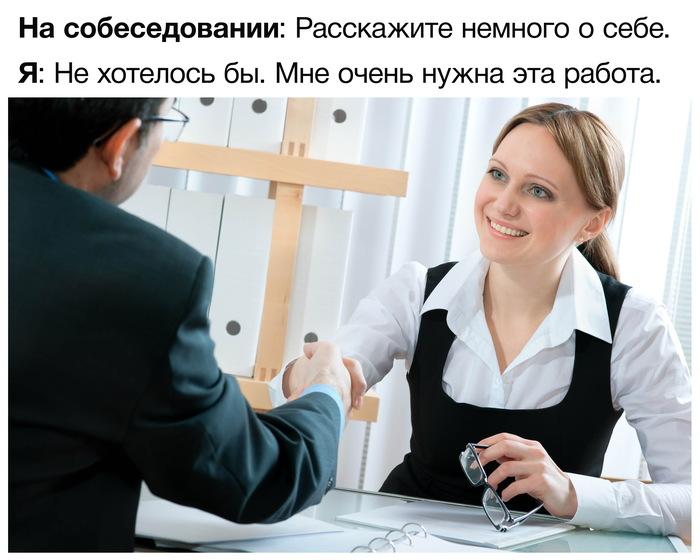 HR здорового человека