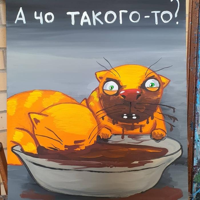 Вася Ложкин: А чо такого-то?