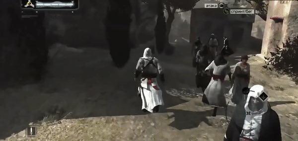 9 из 10 Ассасинов рекомендуют прыжок веры Assassins Creed, Игры, Компьютерные игры, Видеоигра, Игровой юмор, Геймеры, Баг, Гифка