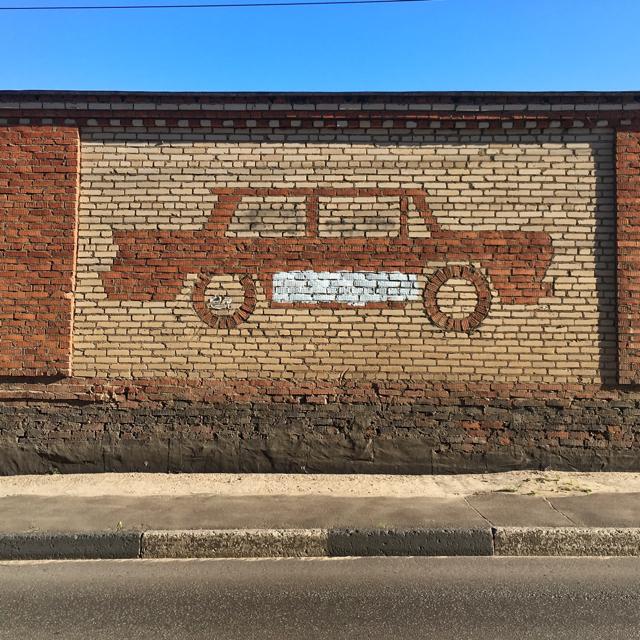 Городская наскальная живопись