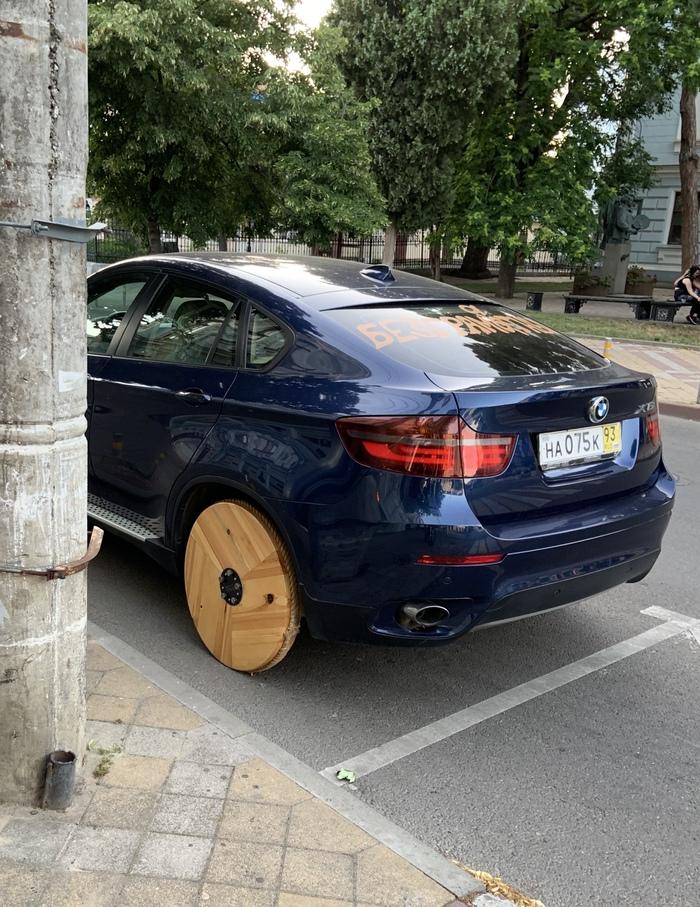 Необычное колесо