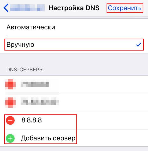 Блокировка ВСЕЙ рекламы в телефоне за 1 минуту в 2020 году бесплатно и без sms :) а также ограждаем ваших деток от просмотра порнографии DNS, Настройка, Android, iOS, iPhone, iPad, Windows, Раздражающая реклама, Длиннопост