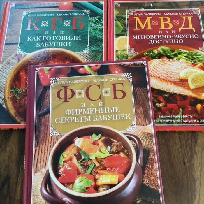 https://cs13.pikabu.ru/post_img/2020/08/02/8/1596373544134436932.jpg