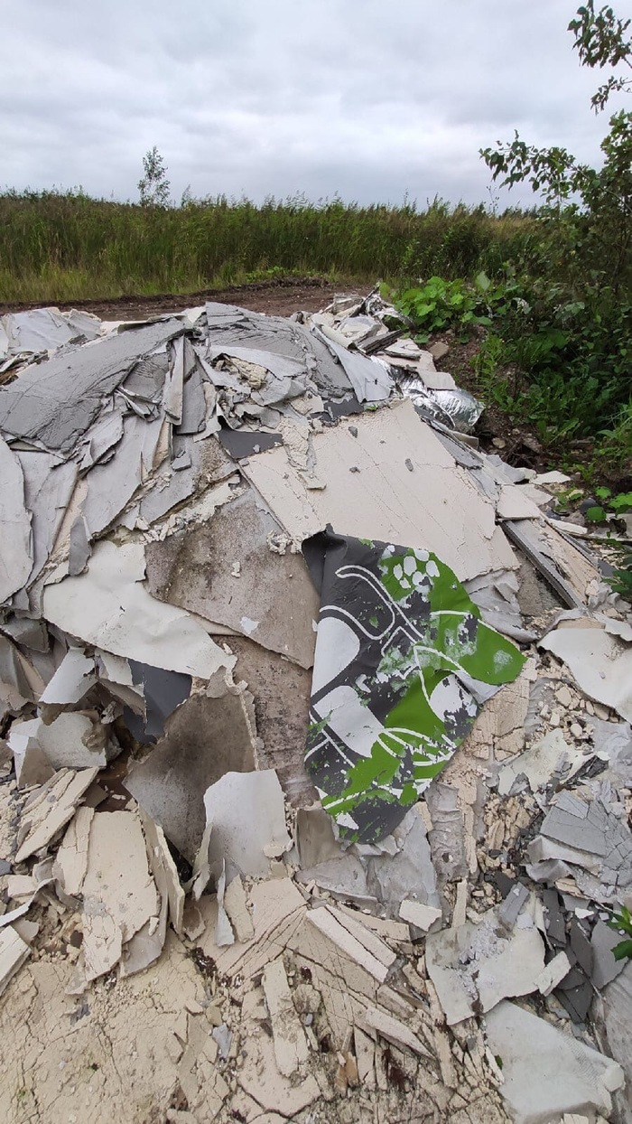ИКЕА и мусор у озера. МЕГА Дыбенко. Вывоз мусора на природу продолжается