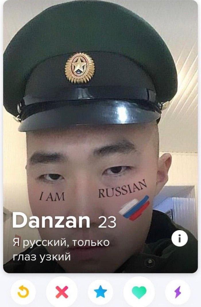 Анкеты индер 12)