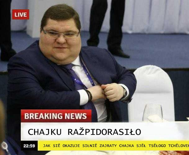 Пса попердолило)
