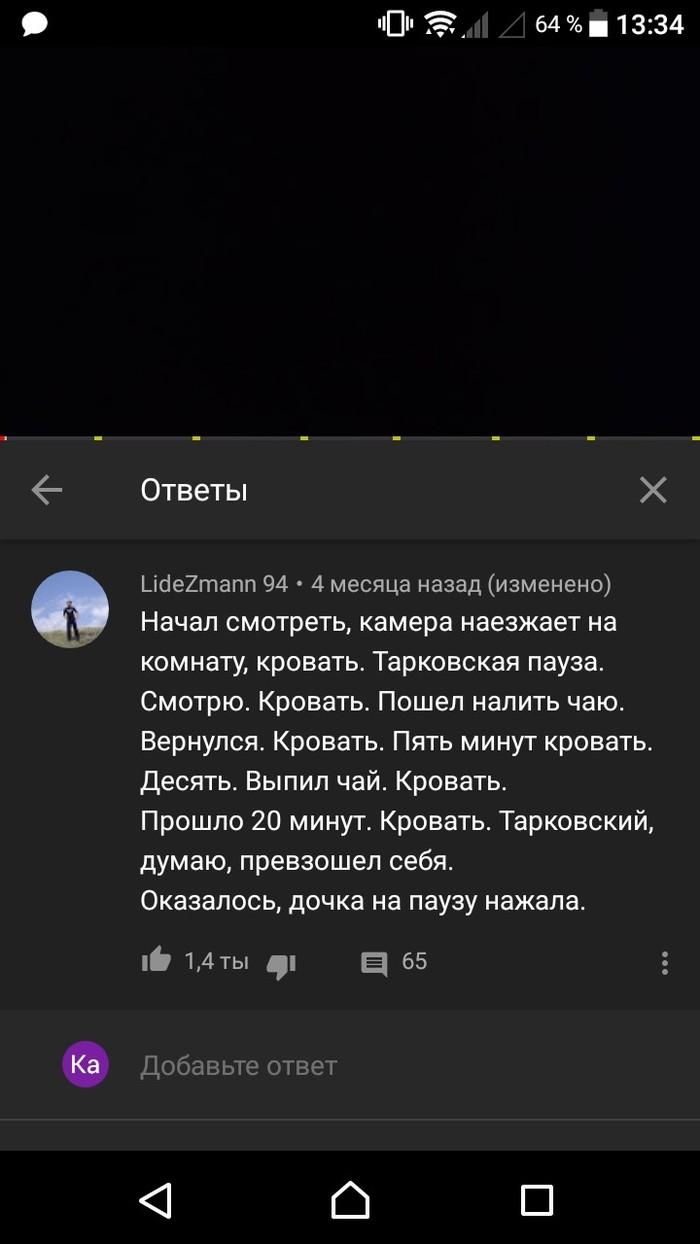 Сам себе Тарковский