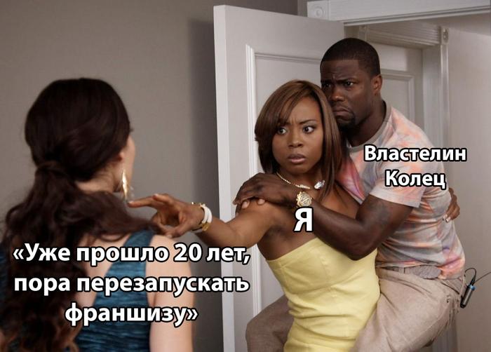Ньеет!