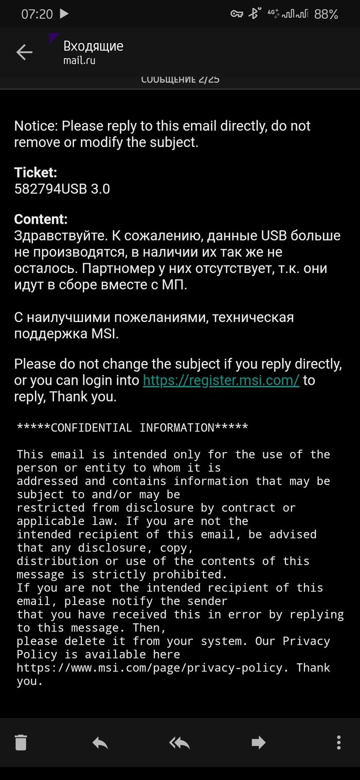 Странный USB Ремонт ноутбуков, USB, Ремонт техники, Длиннопост