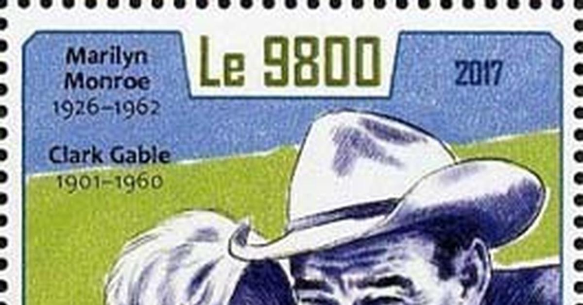 """ММ и Кларк Гейбл - Монро на почтовых марках (XXVIII) Цикл """"Великолепная Мэрилин"""" - серия 245"""