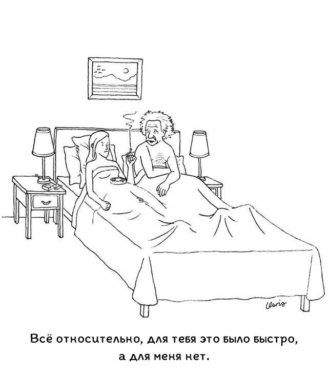 https://cs13.pikabu.ru/post_img/2020/10/19/5/1603088324150521369.jpg