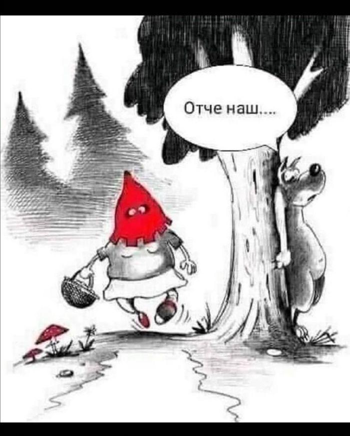 Беги, волчара... Беги)))