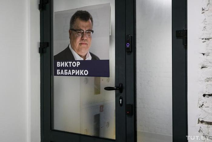 Защите Виктору Бабарико отказано в праве на апелляционное обжалование приговора