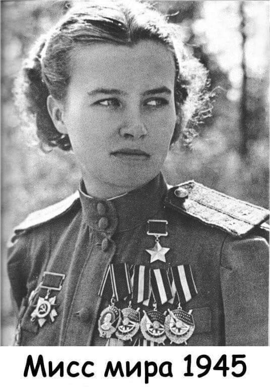 Мисс мира 1945