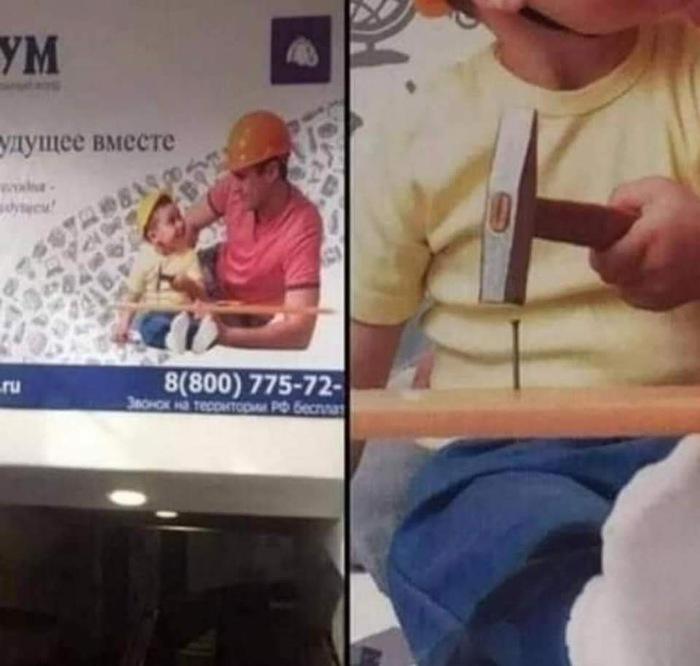 Весь в отца