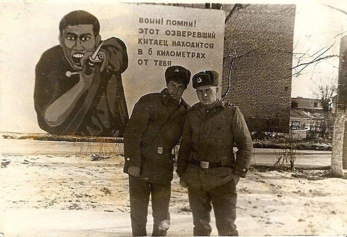 39-я армия, Забайкальский Военный Округ, вторая половина 80-х