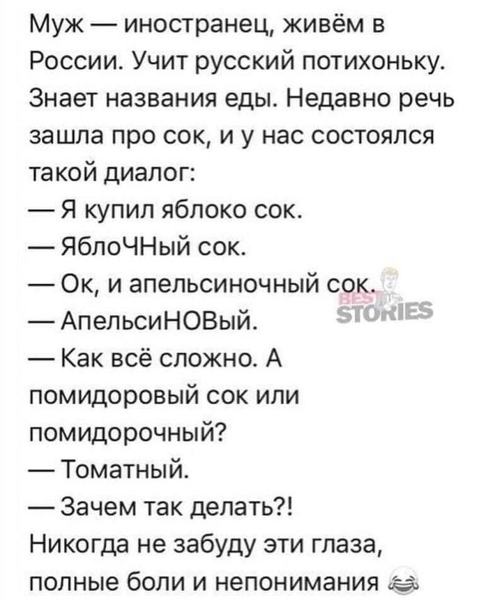 Помидорковый сок :)