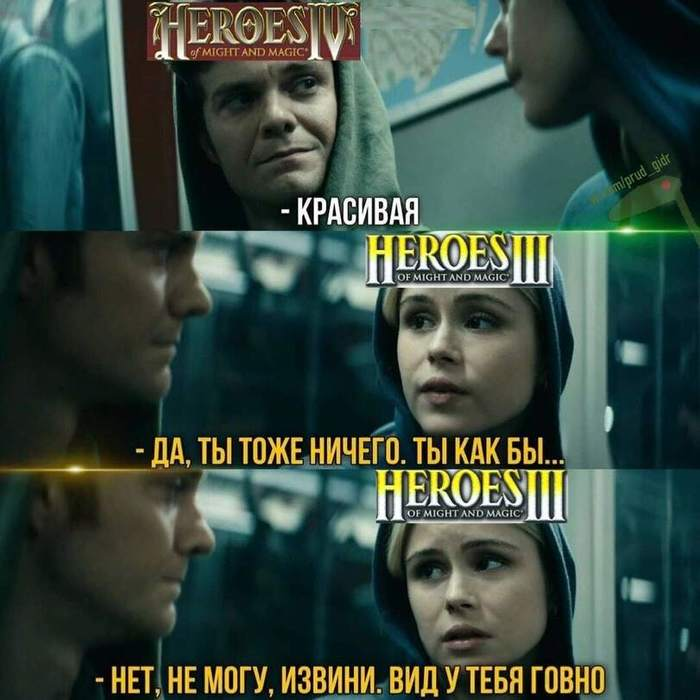 Не много Heroes 3