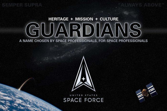Военнослужащие космических войск США будут официально именоваться Стражами