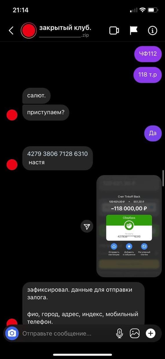 Закрытый клуб интернет секс клуб в москва