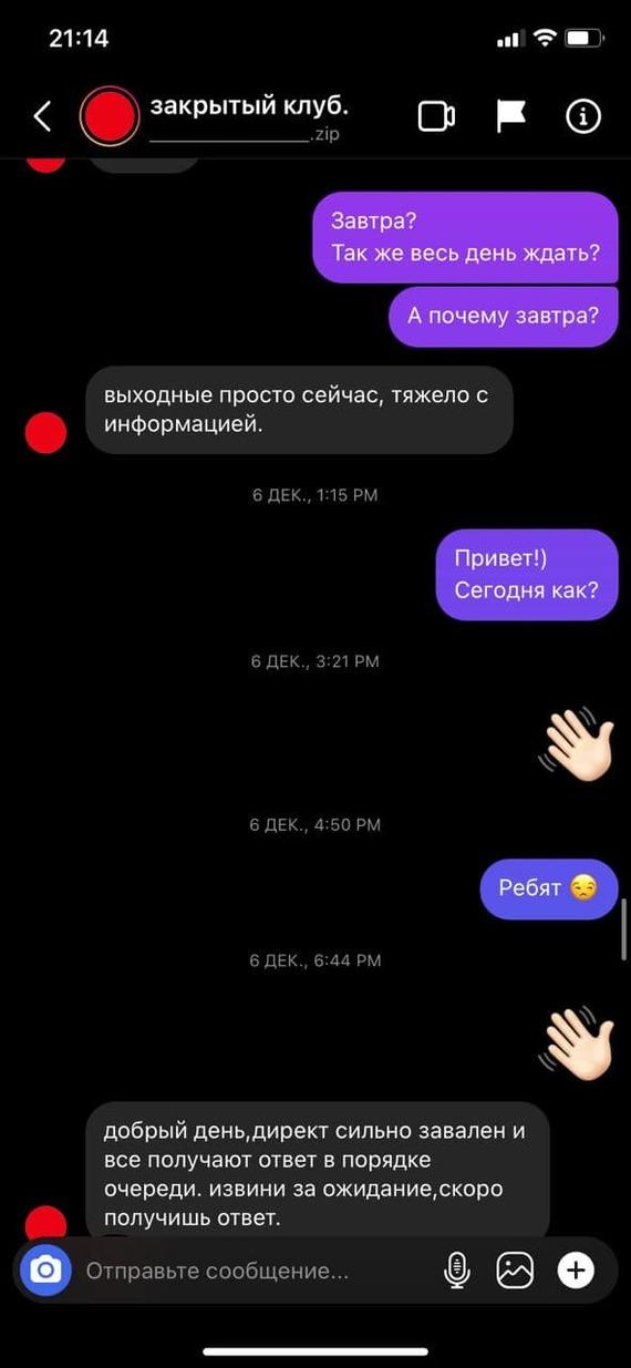 Закрытый клуб интернет афиша ночных клубов в челябинске