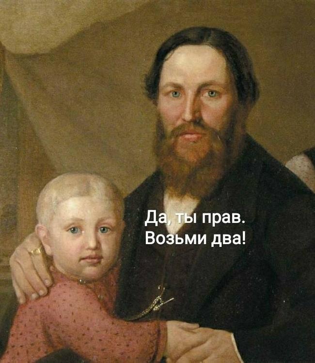 https://cs13.pikabu.ru/post_img/2020/12/28/6/1609142619135657044.jpg
