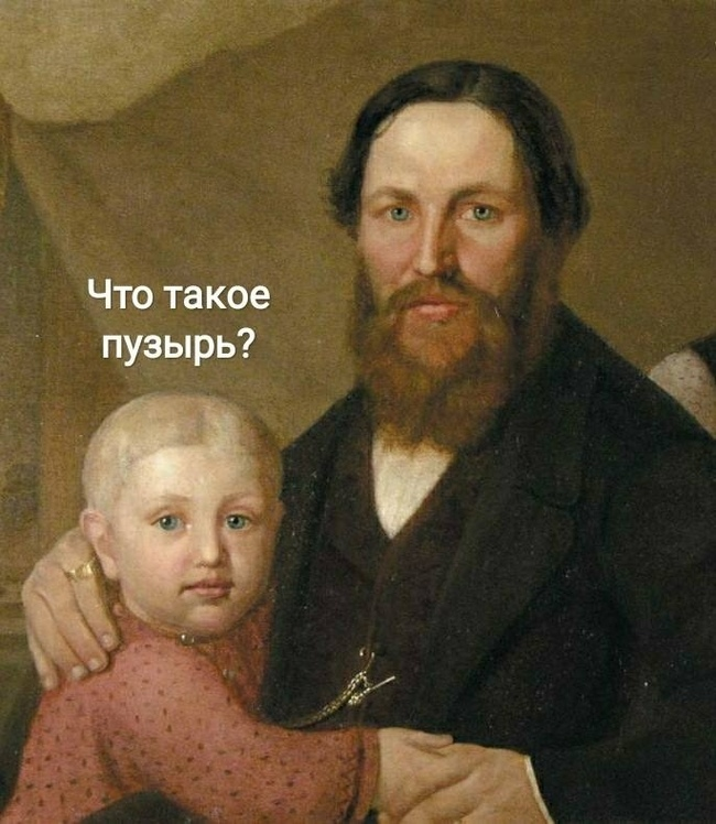 https://cs13.pikabu.ru/post_img/2020/12/28/6/1609142625149980622.jpg