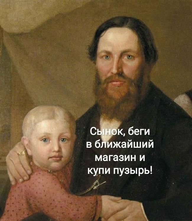 https://cs13.pikabu.ru/post_img/2020/12/28/6/1609142631163811567.jpg