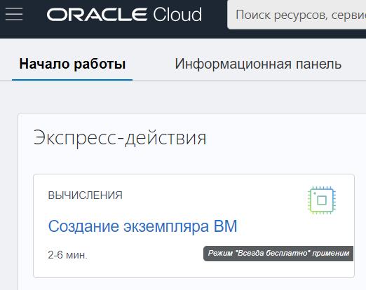 виртуальный сервер vps vds