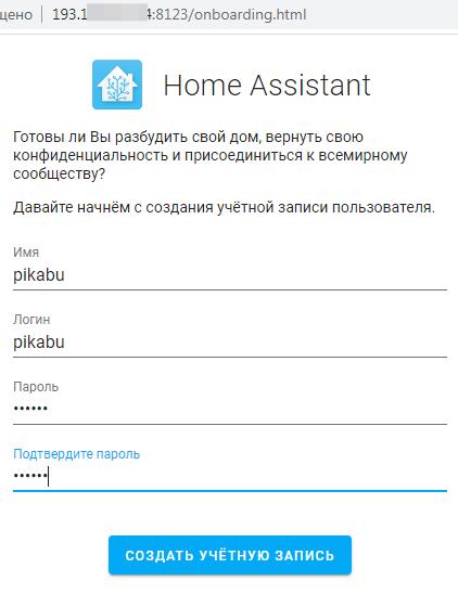 домен регистрация в казахстане