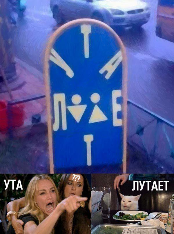 Лутает