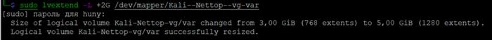 Увеличение / Уменьшение логических томов LVM наLinux + очистка системы - памяти (cache)Kali Linux / Debian / Ubuntu/ CentOS Linux, Kali linux, Debian, Увеличение, Уменьшение, Память, Объем, Раздел, Мат, Длиннопост