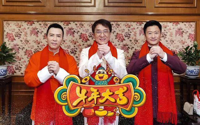 С Китайским Новым годом! С годом БелогоМеталлического Быка!