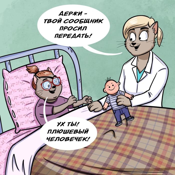 Комикс про то, как Смертушка ела лапшу быстрого приготовления