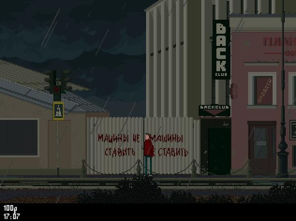 Дождь, улица, фонарь... Gamedev, Инди, Indiedev, Pixel Art, 5map, Гифка, Длиннопост