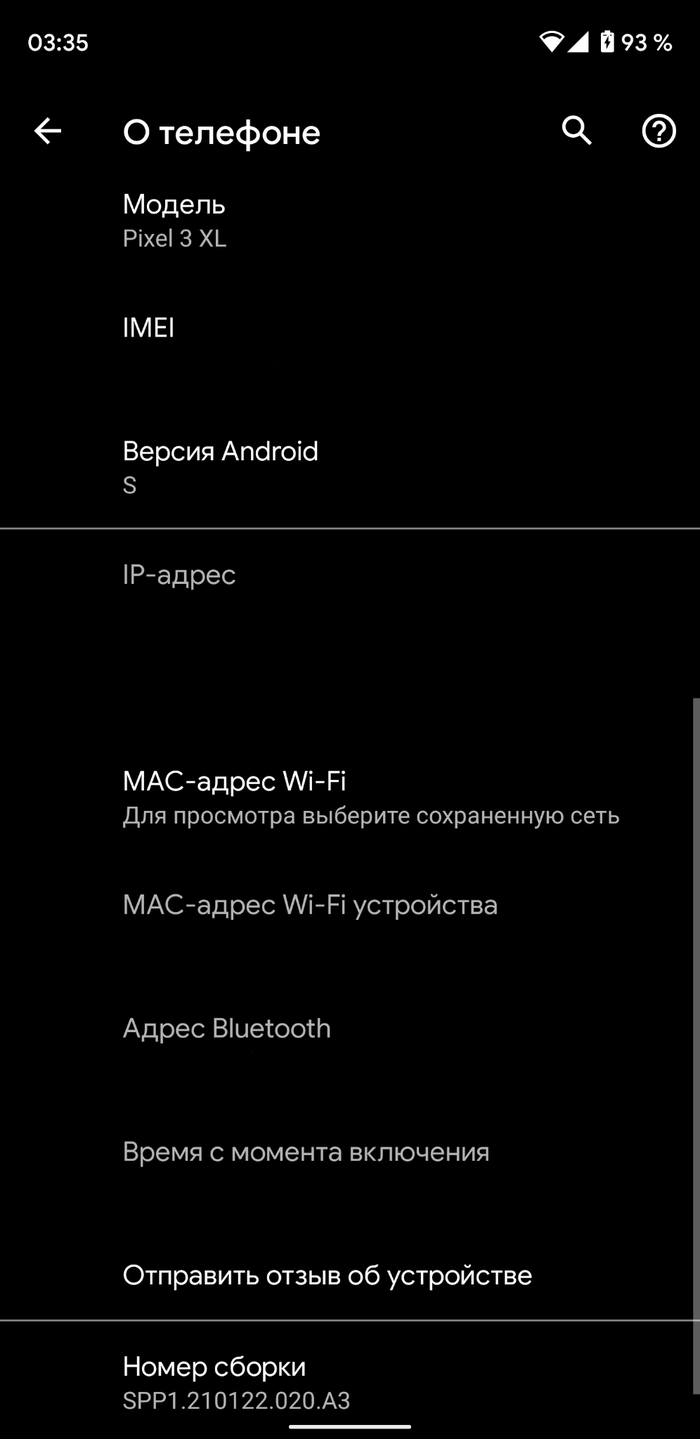 Вышел Android 12
