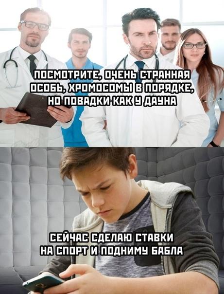 Ставки