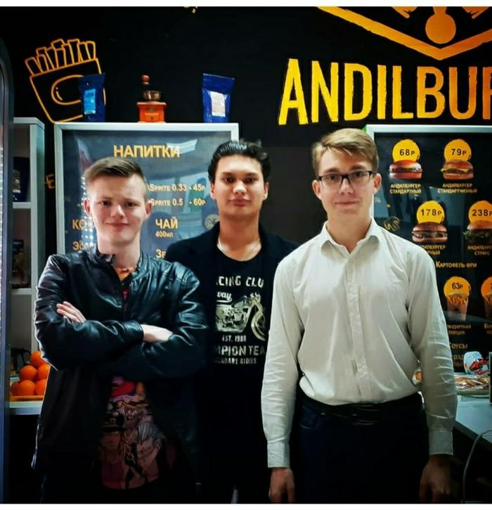 Как я открыл AndilBurger в 21 год #2 Бизнес, Бизнес по-русски, Открытие бизнеса, Подольск, Бургерная, Общепит, Стартап, Предпринимательство, Бургер, Малый бизнес, Длиннопост