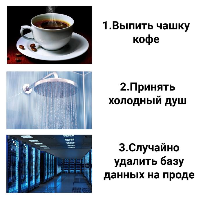 3 способа взбодриться утром