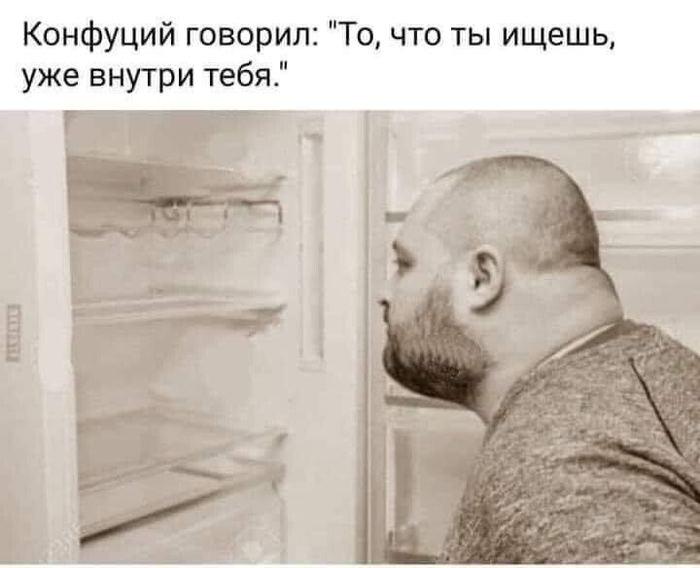 https://cs13.pikabu.ru/post_img/2021/03/08/10/1615220902191441403.jpg