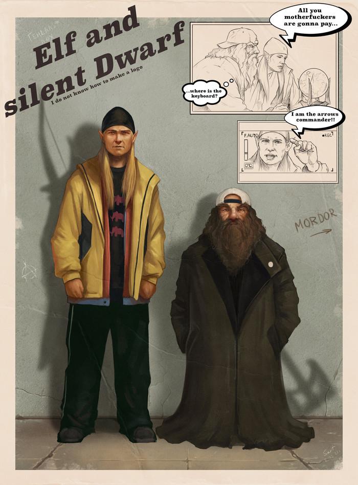 Эльф и Молчаливый гном
