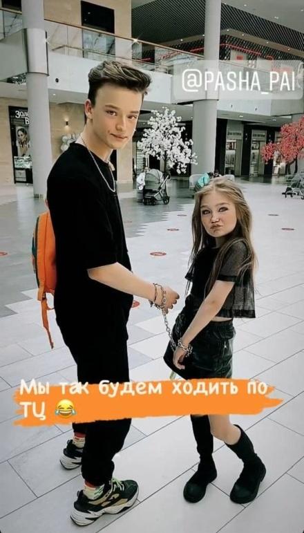 С одобрения родителей 8-летняя украинка переехала жить к своему 13-летнему парню Малолетки, Блогеры, Дурдом, Twitter, Длиннопост