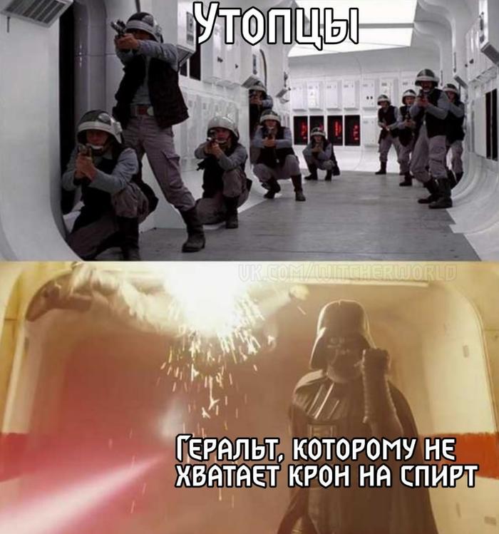 Утопцы